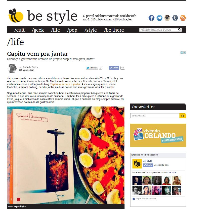 be style